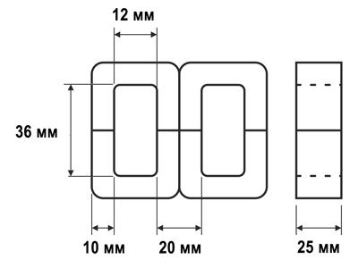 магнитопровод броневой конструкции размеры
